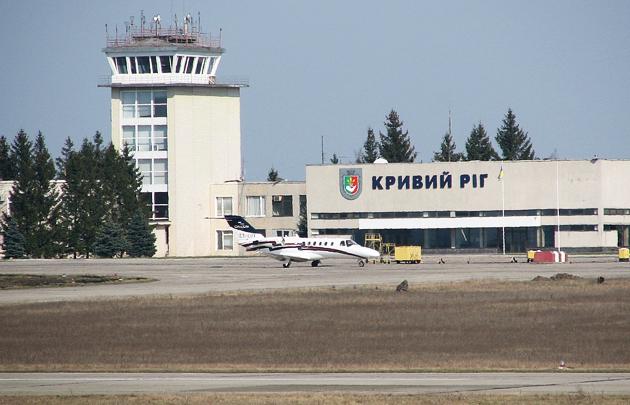 Международный аэропорт Кривой Рог. Фото: krogerc.info