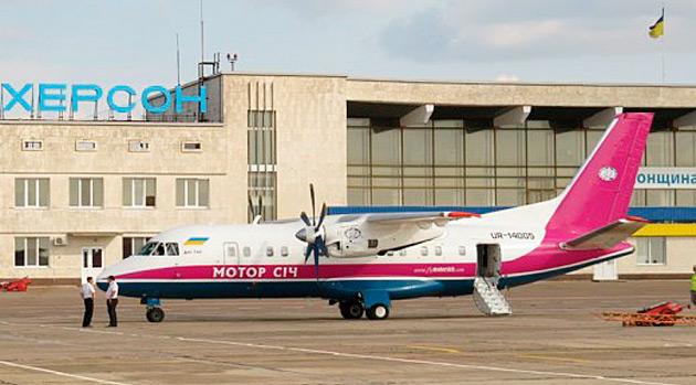 Міжнародний аеропорт «Херсон». Фото: http://np.ks.ua