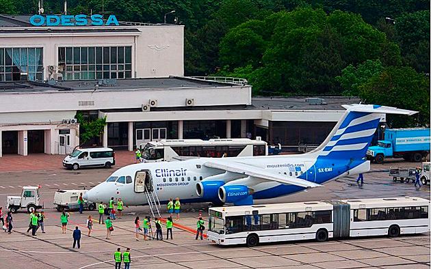 Міжнародний аеропорт «Одеса». Фото: http://www.t.ks.ua
