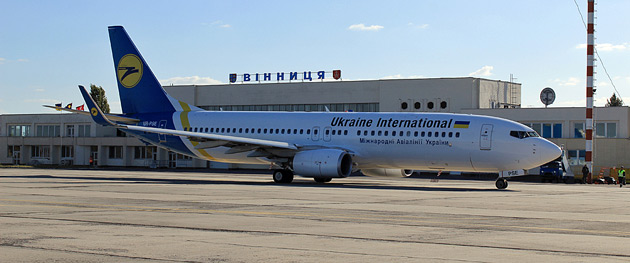 Міжнародний аеропорт «Вінниця». Фото: cheap-trip.eu