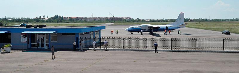 Міжнародний аэропорт