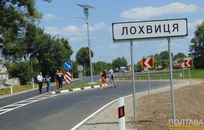 Фото: poltava.today