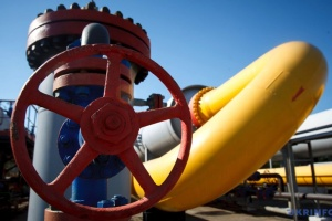 Over 13 bln cu m of gas injected into Ukrainian gas storages this year
