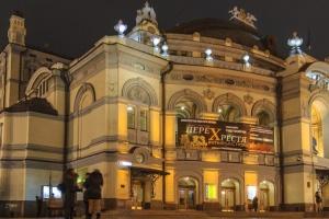 Вистави, концерти й вечори солістів: що покаже Нацопера у жовтні