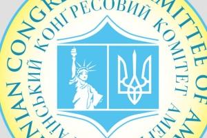 """Українці США дали свою оцінку """"нормандському саміту"""""""