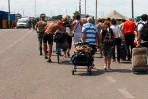 МинВОТ промониторит цели поездок крымчан на материковую Украину