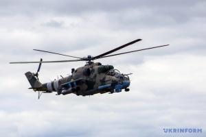 В Украине разрабатывают первые композитные лопасти для тяжелых вертолетов Ми-24