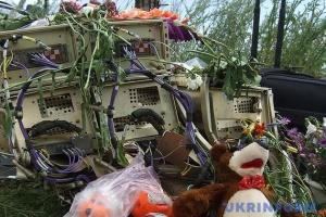 """Дело МН17: в розыск объявили офицера ГРУ, который перебрасывал """"Бук"""" в Украину"""