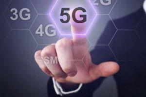 Єврокомісія вирішила, як захищатиме мережі 5G від кіберзагроз