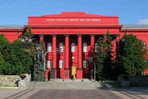 """Университет в смартфоне: презентовали приложение """"KNU online"""""""