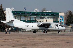 Стало відомо, коли відновить роботу аеропорт Запоріжжя