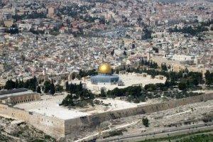 В Єрусалимі дев'ятирічний хлопчик знайшов золоту прикрасу, якій 3000 років