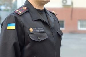 """Рятувальники прокоментували повідомлення про """"радіацію"""" на Тернопільщині"""