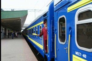 На Рівненщині через карантин поїзди проходитимуть транзитом