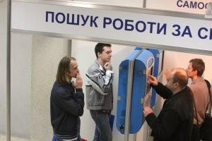 За два тижні карантину кількість вакансій в Україні скоротилася на 34% - НБУ