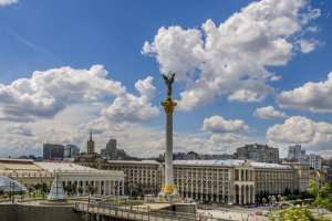 Британське видання розповіло про принади туристичного Києва