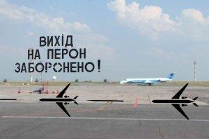 Новий аеродром аеропорту в Дніпрі будуватиме турецька компанія