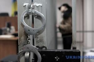 СБУ задержала российского агента, готовившего «тарифный майдан» в Украине