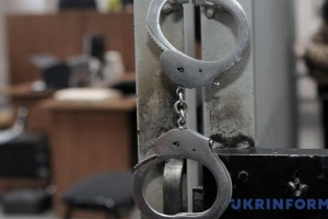'DPR' militant sentenced to ten years in prison