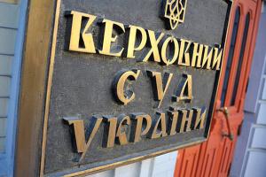 Печерський суд не передає матеріали у справі ПриватБанку – ВСУ