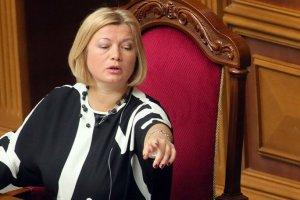 """Мінськ: у """"ДНР"""" погодились виключити зі списків на звільнення майже 20 злочинців"""