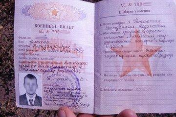 Мать задержанного на Донбассе военного РФ приехала в Украину