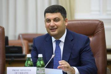 PM Groysman: Digital economy can rapidly increase Ukraine's GDP