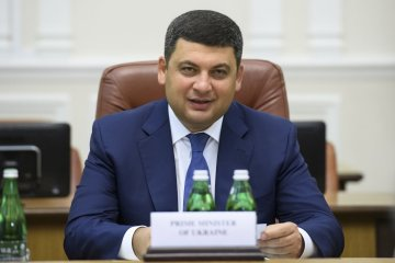 Ukraine appreciates cooperation with IMF and its contribution to reforms – Groysman