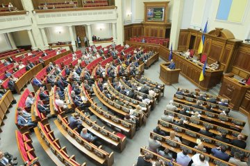 Bill on abolition of parliamentary immunity submitted to Ukrainian Parliament
