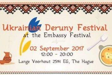 У Нідерландах запрошують на фестиваль українських дерунів