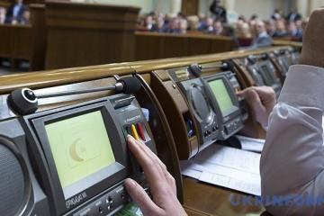 La Rada aprueba de ley para prevenir la presión sobre el negocio