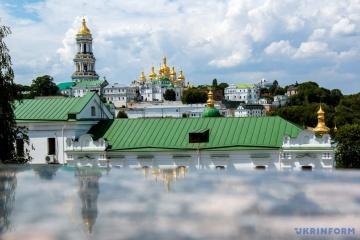 У Украины есть время до декабря-2018, чтобы выполнить решение ЮНЕСКО