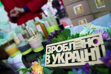 Ukraine moving to new stage in development of trade - Groysman