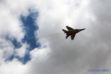 乌克兰空军将添近30架经现代化改造的飞机