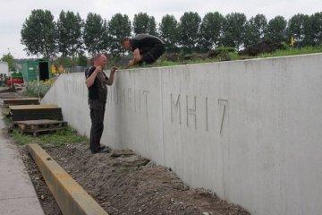 """Трагедія МН17: сім'ї загиблих відкриють """"живий меморіал"""""""