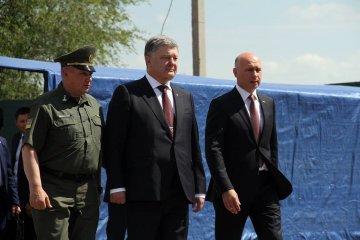 Порошенко зустрівся з Філіпом на українсько-молдавському кордоні
