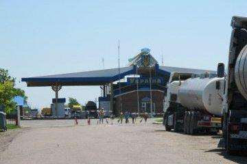 Мост Бронница-Унгурь: Украина и Молдова запустят движение в августе