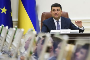 Government to increase financing for energy efficiency projects in 2018 – Groysman