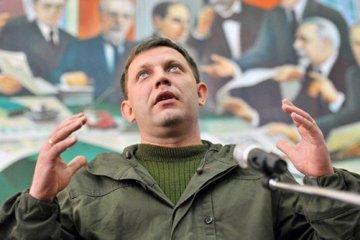 Asesinan al cabecilla de separatistas prorrusos Zakharchenko