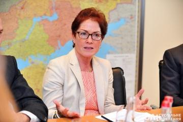 Yovanovitch habla sobre las dos direcciones de apoyo de reformas en Ucrania