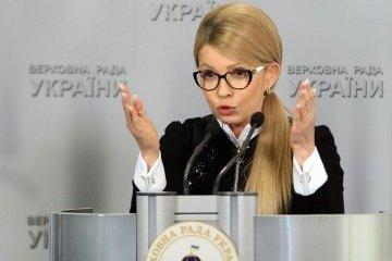 """Тимошенко оказалась в списках сайта """"Миротворец"""""""