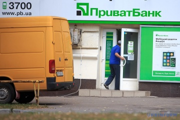 PrivatBank received more than UAH 16B of profit in January-July 2020