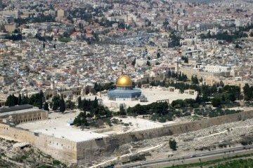 Радбез ООН обговорить ситуацію в Єрусалимі