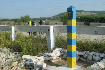 Deux gardes-frontières ukrainiens ont disparu alors qu'ils contrôlaient la frontière entre l'Ukraine et la Russie