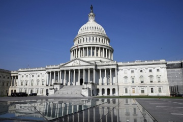U.S. Congress adopts defense policy bill with $250 mn for Ukraine
