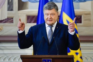 President Poroshenko: Ukrainian army gets 16,000 units of military equipment