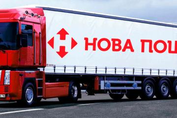 乌克兰新邮政公司今年将新开800个分店