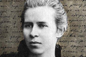Lesya Ukrainka's poems translated into Arabic