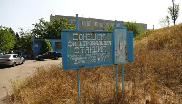 На Донецькій фільтрувальній розпочалися ремонтні роботи