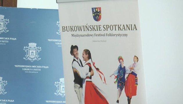 У Чернівцях розпочався 28-й міжнародний фестиваль